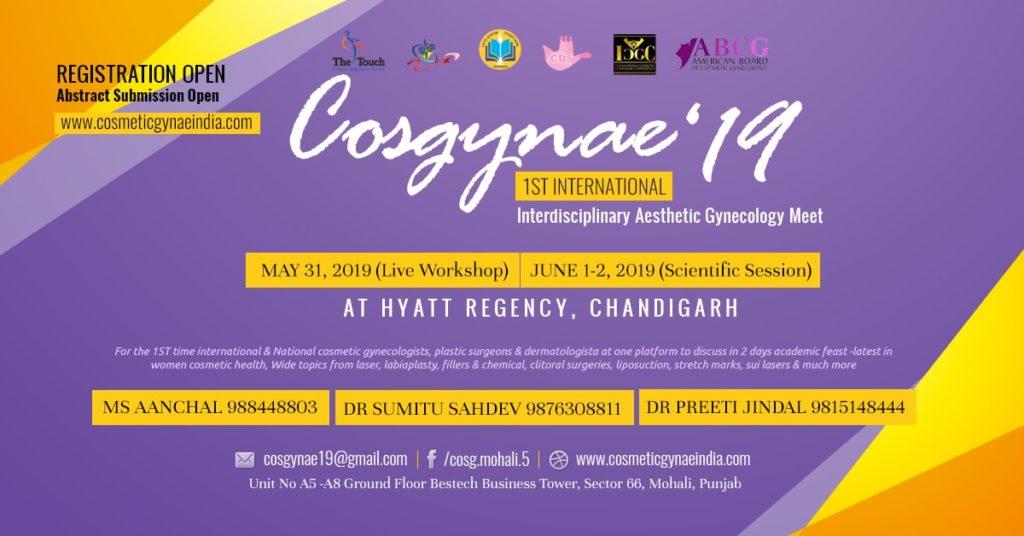 First International Interdisciplinary Aesthetic Gynecology Conference